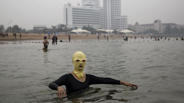 This-is-Fly-Facekini-2
